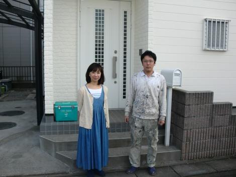 埼玉県さいたま市、神戸様