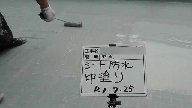 屋上防水29