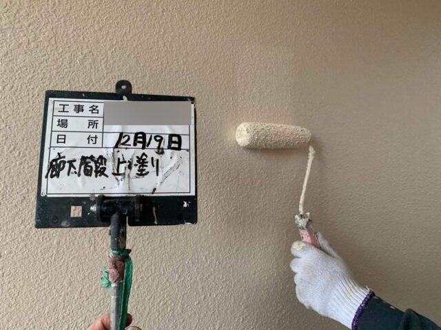 大規模 外壁塗装工事15
