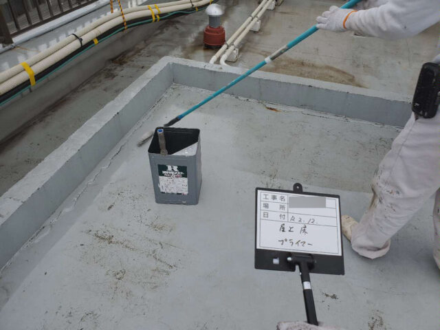 屋上防水6