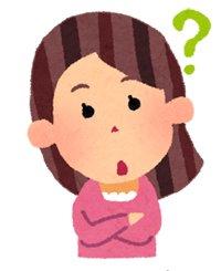 image_woman_question.jpg