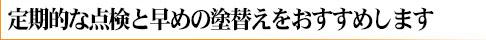 yane_damage_logo_14.jpg