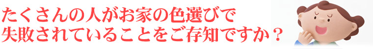 banner_color_code_last2.jpg