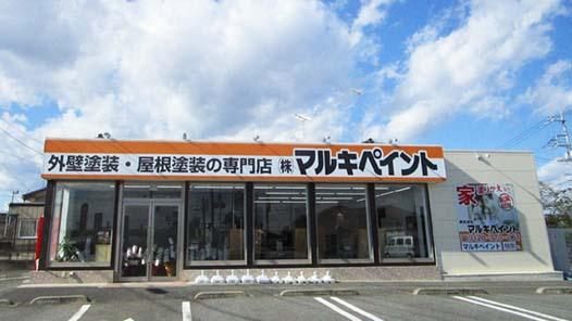 new_company.jpg