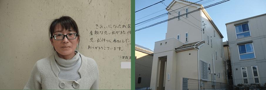 写真:阿部様と建物
