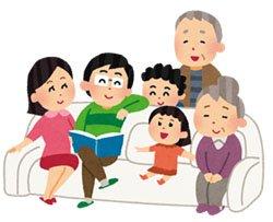 家族の幸せ.jpg