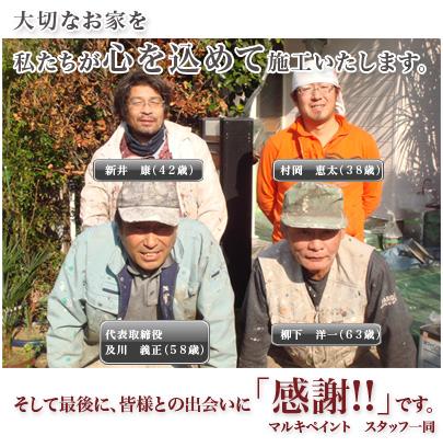favorite_img2.jpg