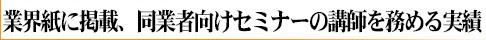 img_caption_banner3.jpg