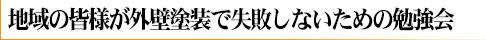 img_caption_banner_fm.jpg