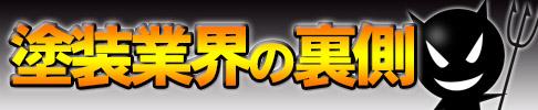 img_ura_read_banner.jpg