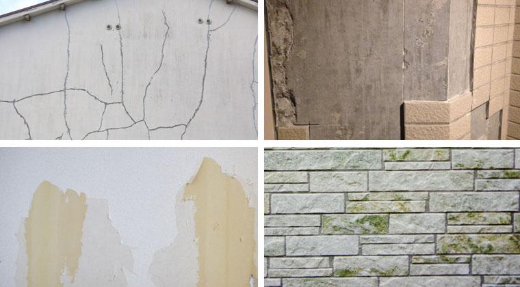 外壁塗装すべき状態