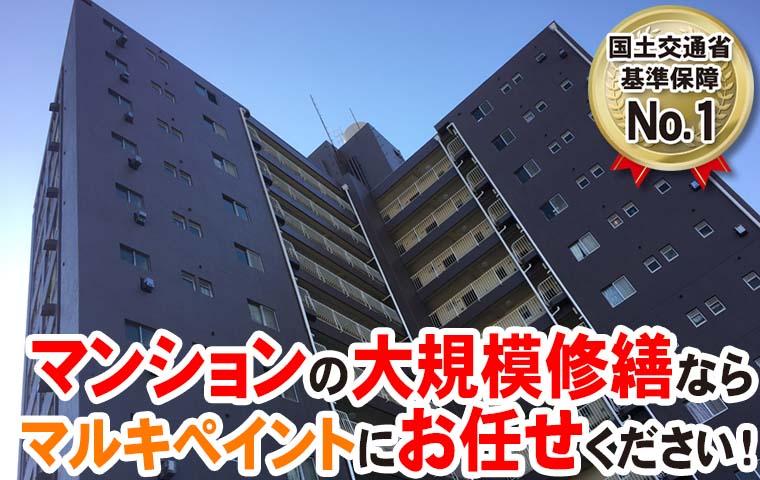 banner_bill_taihen.jpg