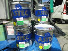 ASTEC(アステックペイント)の外壁塗装前