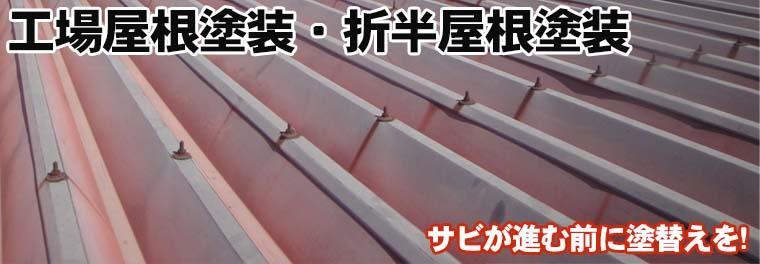 factory_top_banner.jpg