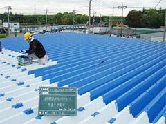 【工場屋根塗装】中塗り.jpg