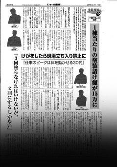 ime_newspaper.jpg
