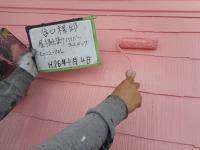 にっさいT様邸屋根上塗り.jpg