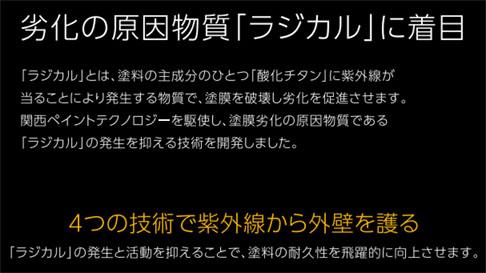 アレスダイナミックTOP_5.jpg