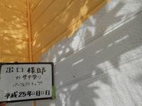 出口様外壁上塗り2.jpg