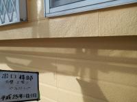 出口様外壁上塗り3.jpg
