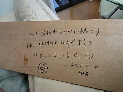 吉田様メッセージ1.jpg