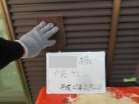 吉見町T様戸袋ケレン.jpg