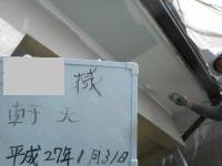 吉見町T様軒天塗装.jpg