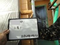 大場様外壁上塗り.jpg