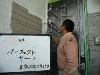 大場様外壁下塗り2.jpg