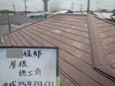 M様屋根施工前
