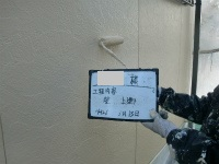 山本様外壁上塗り.jpg