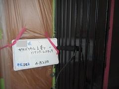 川越市M様邸外壁塗装ガルバリウム上塗り.jpg