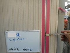川越市M様邸外壁塗装コーキングプライマー.jpg
