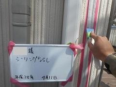 川越市M様邸外壁塗装コーキング均し.jpg