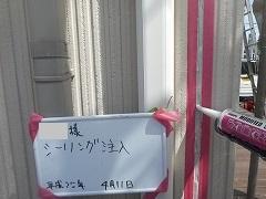 川越市M様邸外壁塗装コーキング注入①.jpg