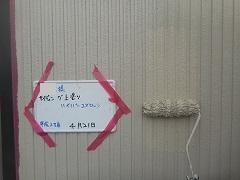 川越市M様邸外壁塗装サイディング上塗り.jpg