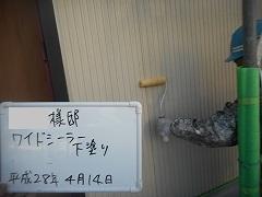 川越市M様邸外壁塗装サイディング下塗り①.jpg