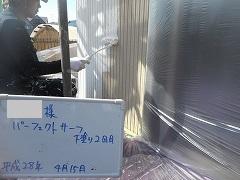 川越市M様邸外壁塗装サイディング下塗り②.jpg