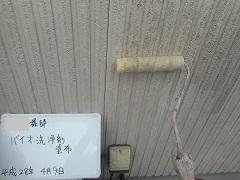 川越市M様邸外壁塗装洗浄バイオ液.jpg