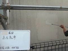 川越市M様邸外壁塗装洗浄.jpg