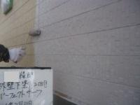 H様邸外壁下塗り2パーフェクトサーフ.jpg