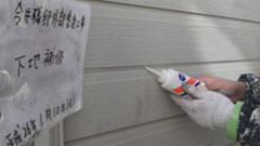 東松山市I様邸h25_施工・外壁塗装下地調整