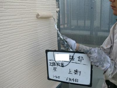 U様壁上塗り1.jpg