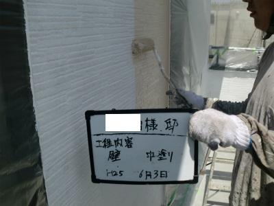 U様壁中塗りS.jpg