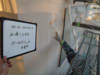 森田様上塗り1.jpg