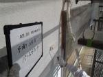 森田様下塗6.jpg