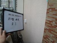 森田様外壁完了1.jpg