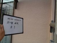 森田様外壁完了2.jpg