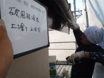森田様破風板上塗り2.jpg