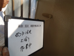 森田様雨戸上塗.jpg